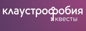 Клаустрофобия